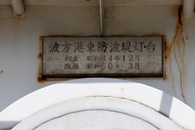 dc110924.JPG